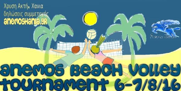 tournament 33.jpg