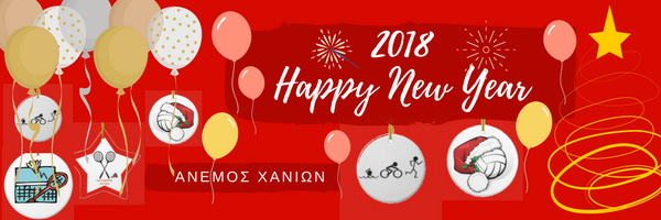 Happy New Year 2018i