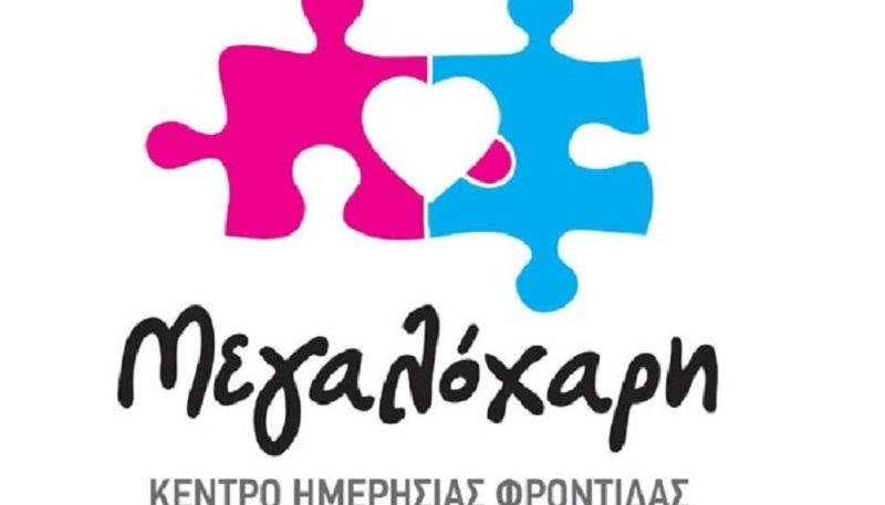 kifapp