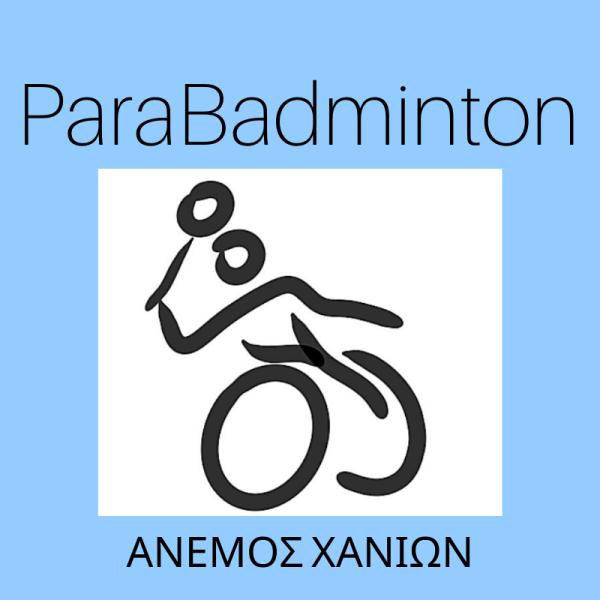 ParaBadminton